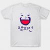 Korean champion Tshirt